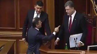 Радикал Ляшко пригрозил Порошенко пальцем, Порошенко Ляшко - тюрьмой
