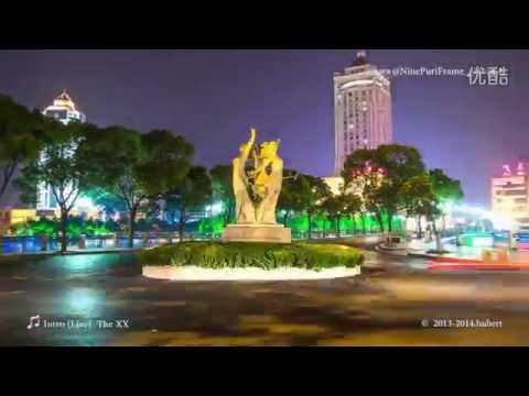 Nantong city, Jiangsu province, China - Timelapse