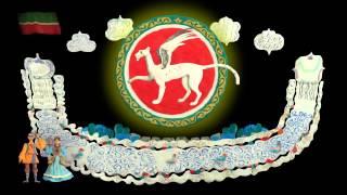 Мы живем в России - Татарстан (Видеоэнциклопедия нашей страны)