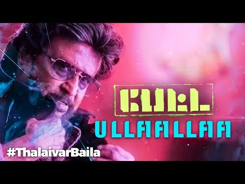 PETTA - Massive Details on ULLAALLAA Song Revealed | Rajinikanth