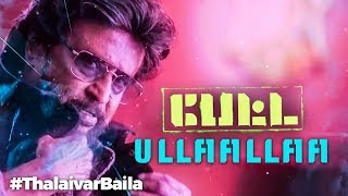PETTA - Massive Details on  ULLAALLAA Song Revealed | Rajinikanth |TK