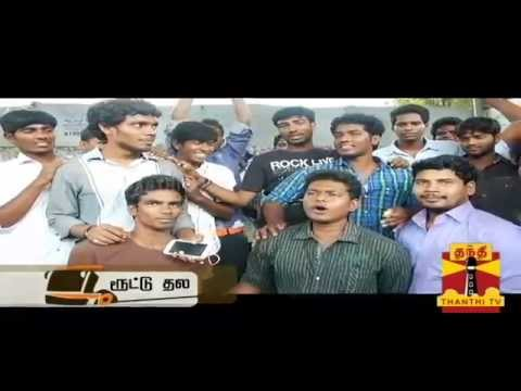 SUVADUGAL - Documentary film on Bus Day celebrations by coll