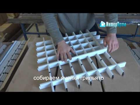 Видео Инструкция по сборке мясорубки kenwood