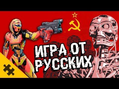 ИГРА ОТ РУССКИХ РАЗРАБОТЧИКОВ? Война за Москву и роботы! - CITYBATTLE