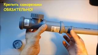 Как Сделать Мини Пушку Своими Руками. Эксперимент / How to Make Mini potato Gun(Как сделать мини картофельную пушку от секрет мастера своими руками YouTube: http://www.youtube.com/user/Sekretmastera Web: http://Sekret..., 2014-03-26T07:54:34.000Z)