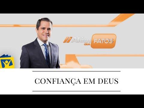 Além dos Fatos - 12/07/17