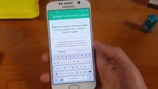 Samsung Galaxy S6 Разблокировка По Отпечатку Пальца 4K(, 2015-04-06T00:50:12.000Z)