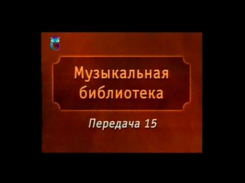 Передача 15. Владимир Орлов. Альтист Данилов. Часть 3