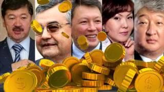 Пятеро казахстанцев вошли в список миллиардеров Forbes