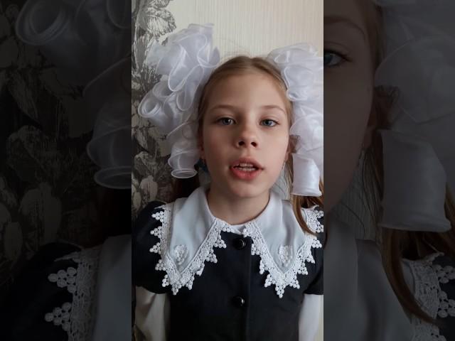 Изображение предпросмотра прочтения – СофияПогорянская читает произведение «Шинель» Е.А.Благининой