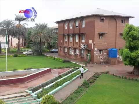 Faculty of Agriculture University of Khartoum