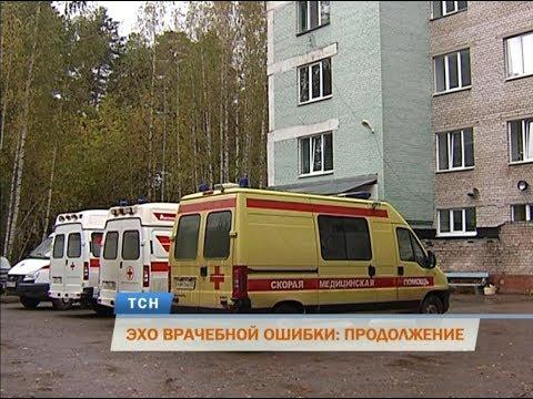 В Краснокамске медики оставили в теле годовалого ребенка леску