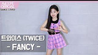 Gambar cover 나하은(Na Haeun) - 트와이스(TWICE) - FANCY Dance Cover