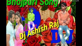 Le Gail dil hamar 2018 new song Dj Ashish Raj mix