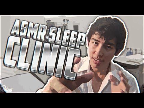 DON'T close your eyes.. | The SLEEP CLINIC [ASMR]