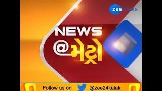 Top News from Top Cities of Gujarat |19-10-2018| Zee 24 Kalak