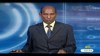 ERi-TV, Eritrea - Tigrinya Evening News for June 5, 2018