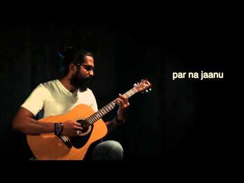 Sham Bhi koi -  Vijyendra Singh Rana - ThePortalStar