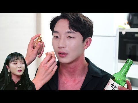 Hong Jin-young's Legendary Foundation Routine
