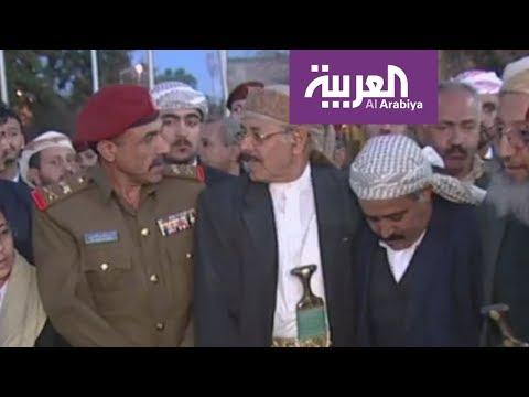 الرئيس اليمني يعين علي صالح الأحمر الأخ غير الشقيق للرئيس السابق قائدا لقوات الاحتياط  - نشر قبل 10 ساعة