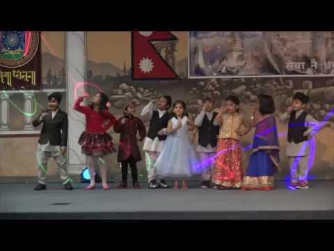 GREATER AUSTIN NEPALI DASHAIN 2073