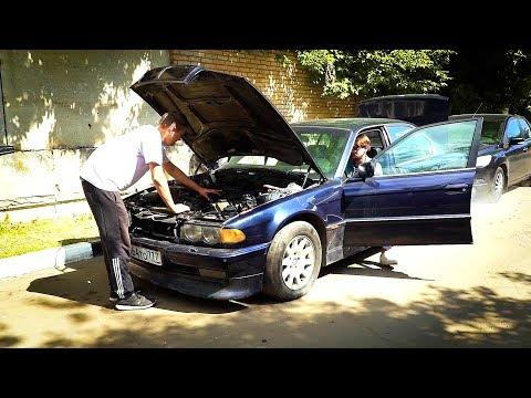 Смерть Легенды! BMW e38 после пожара :(