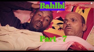 HDMONA - Part 7 - ባህልቢ ብ ኤፍሬም ኪዳነ Bahlbi by Efrem Kidane (Wedi Keren) - New Eritrean Film 2019
