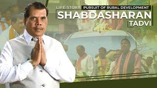 MLA Shri Shabdasharan Tadvi - Political Biography