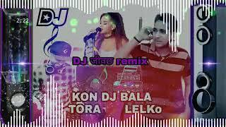 DJ song    remix song 2019    DJ You2Audio Com