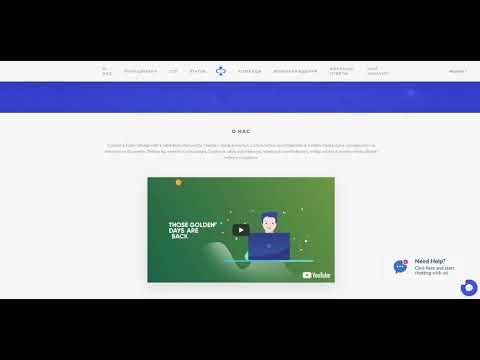 CRYPTONIA - Обзор ICO проекта