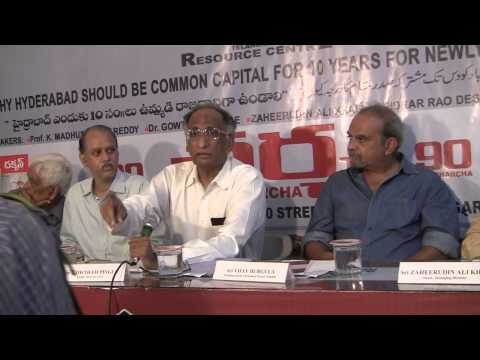 TRC Charcha 90 Why Hyderabad Should be Common Capital for 10 Years for Newly Formed State  3