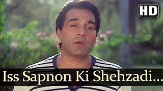 Is Sapno Ki Shahzadi (HD) - Main Inteqam Loonga Songs - Dharmendra - Reena Roy - Asha Bhosle