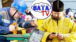 Чем Россия научно-технологический прорыв совершила