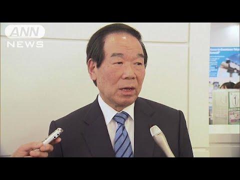 韓日議連幹部、生出演するも支離滅裂すぎて反町氏も困惑(´・ω・`)