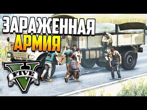 АРМИЯ ТЬМЫ! | GTA 5 RP (FiveM) - S01E16