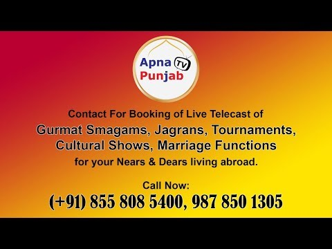 Baixar Apna Punjab Tv - Download Apna Punjab Tv | DL Músicas
