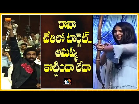 Actress Anushka Shetty Target Rana At HIT Movie Pre Release Event | 10TV News