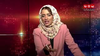مستجدات معركة تحرير #الحديدة والضغوط الدولية| مع أ.د.عبدالباقي شمسان | حديث المساء