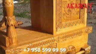 Комод под старину в русском стиле найди кота