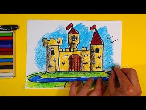 Как нарисовать простой замок