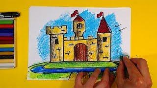 Как нарисовать ЗАМОК рыцаря / Уроки рисования для детей