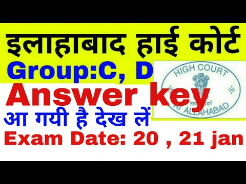 Allahabad high court group D/C Answer key 2019