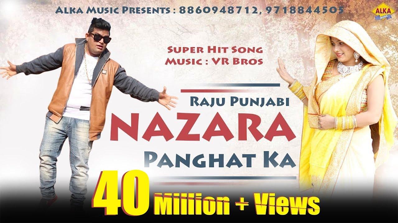 Nazara Panghat ka // Singer : Raju Punjabi // Alka Music ...