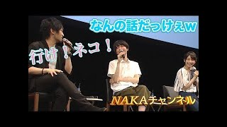 中村悠一 内山昂輝がイベント共演も楽しみにしている声優界のイケメン貴公子!TVでの笑顔はぎこちなかったw