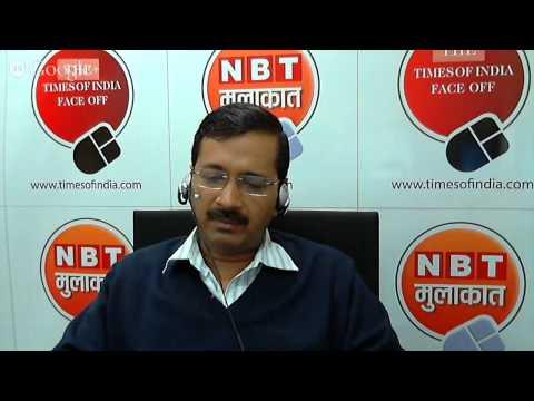 NBT Mulakat with Arvind Kejriwal on 23 Jan 2015