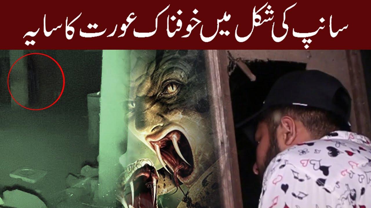 Woh Kya Hoga Episode 120   Naagin   29 July 2020 Horror Show 🔥🔥🔥