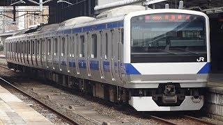 2920【FHD】JR東日本 E531系 常磐線 [普通] いわき⇒湯本 右側車窓&走行音('18.2.28午後)