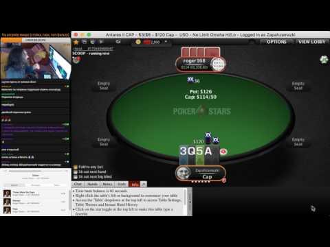 Видео Бонус казино pokerstars