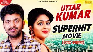 Uttar Kumar   New Haryanvi Film 2020   Laat Sahab   Sonotek Film   Priyanshi Joshi   Sangeeta