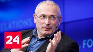 Путин: я помиловал Ходорковского, чтобы он мог общаться с умирающей мамой - Россия 24